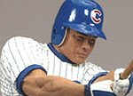 Photo of the Kosuke Fukudome sports action figure from MLB 2009 Wave 1 from McFarlane